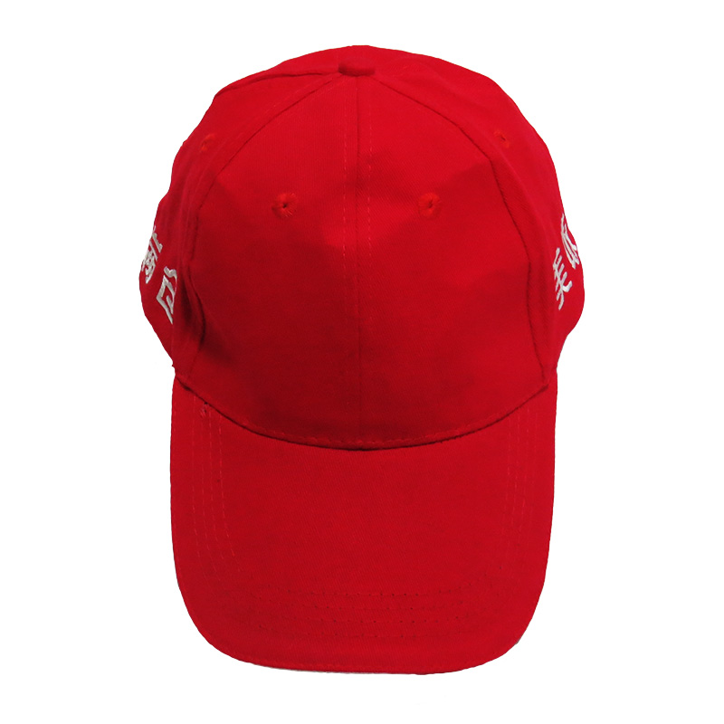 high-quality custom baseball cap promotional in different color in work room-2