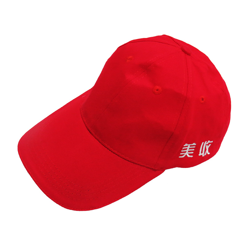high-quality custom baseball cap promotional in different color in work room-1