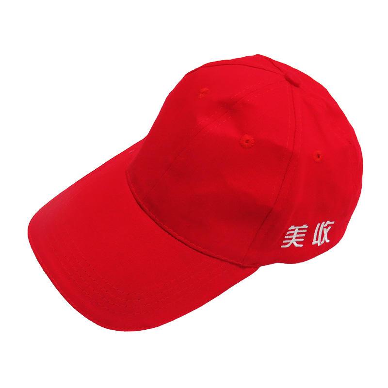 Custom design outdoor baseball cap directly sale