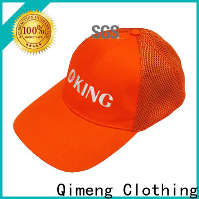 QiMeng baseball ponytail baseball cap