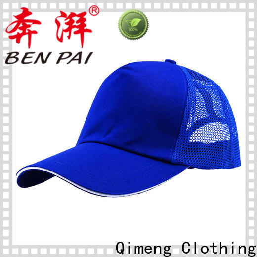 QiMeng OEM personalized cap with many colors for sporting