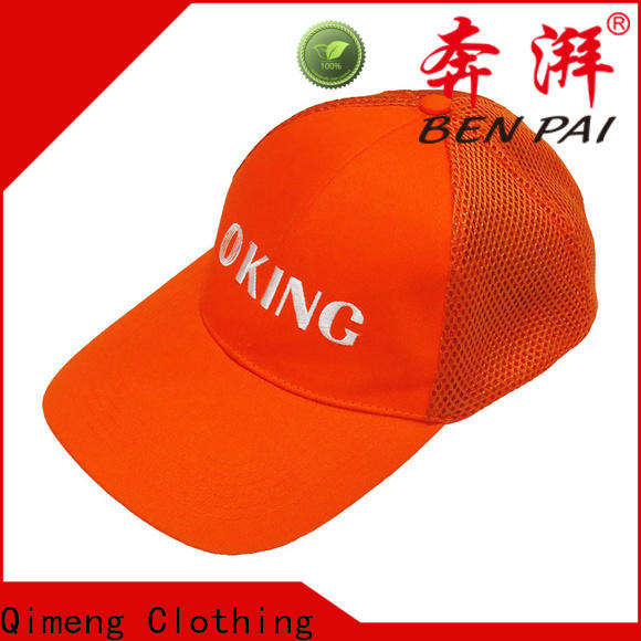 QiMeng logo-printed ponytail cap factory for daily wear