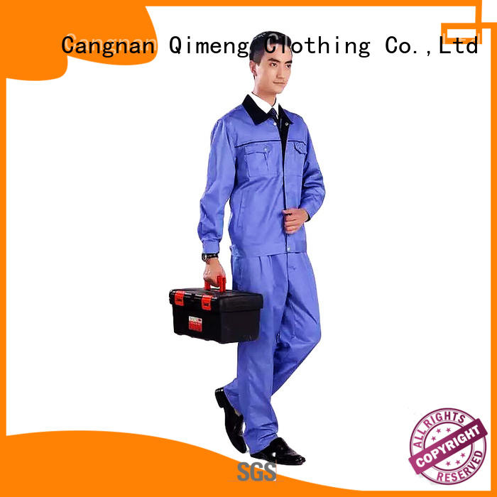 QiMeng long custom school uniform