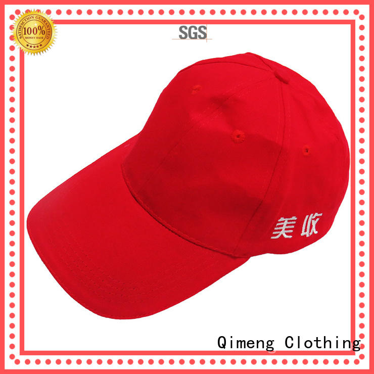 QiMeng chic cap hat in different color for sporting