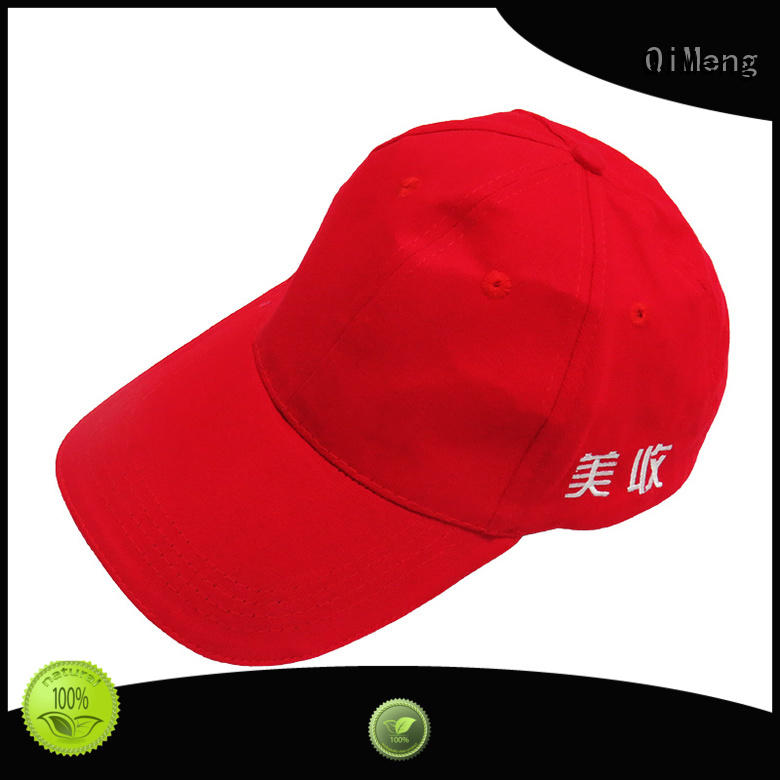 QiMeng high-quality promotional cap baseball for outdoor activities