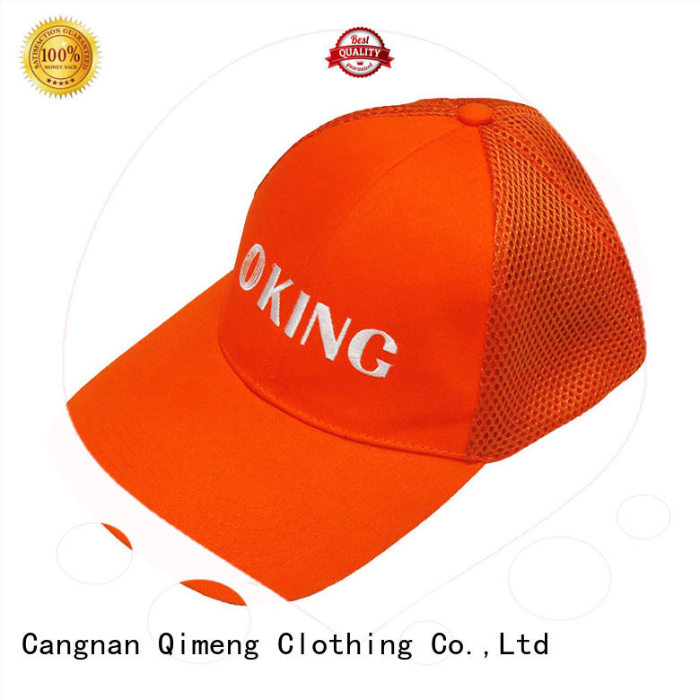 outdoor brand cap simple QiMeng
