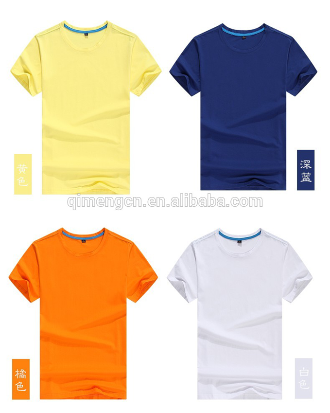 ROUND NECK COLOURFUL T SHIRT